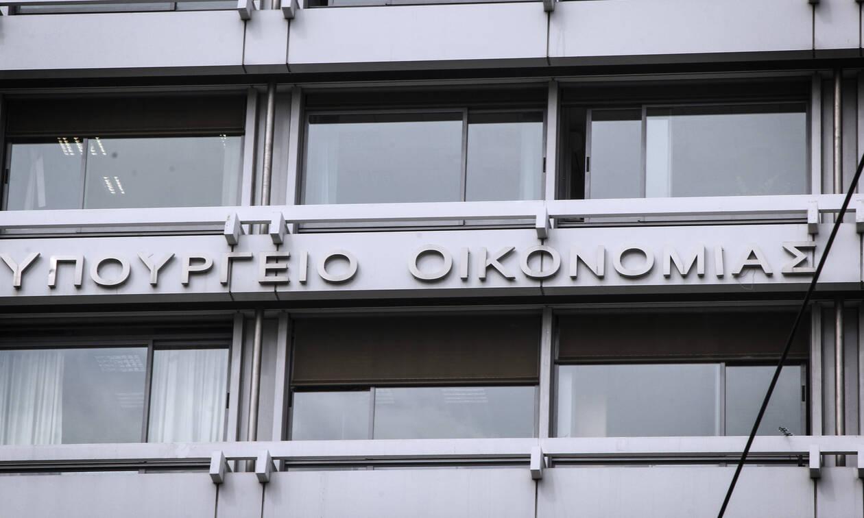 Έξοδος στις αγορές: Έκδοση 5ετούς ομολόγου ανακοίνωσε το υπουργείο Οικονομικών