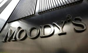 Moody's: Τα «κόκκινα» δάνεια των ελληνικών τραπεζών θα μειωθούν σταδιακά τους επόμενους μήνες