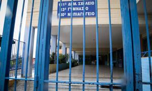 Κλειστά τα σχολεία των Τριών Ιεραρχών: Κανένα μάθημα την Τετάρτη (30/1)
