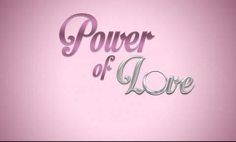 Ανήθικη πρόταση σε παίκτρια του Power of Love: «ΣΚ σε βίλα για 20.000 δολάρια. Σε ενδιαφέρει;»
