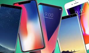 Ποιο είναι το καλύτερο smartphone της αγοράς; (Poll)