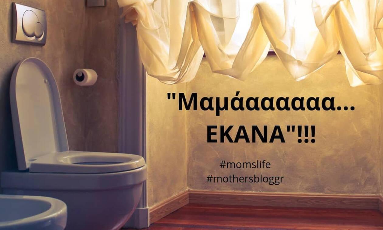 Μαμά αστεία σεξ