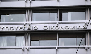 Greek new five-year bond interest rate to range between 3.6-3.7 pct, sources say