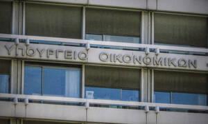 Έξοδος στις αγορές: Στο 3,6 % το επιτόκιο του ομολόγου - Άντλησε 2,5 δισ. το Ελληνικό Δημόσιο