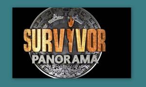 Survivor Πανόραμα: Η επίσημη ανακοίνωση του καναλιού- Ποιος θα το παρουσιάζει