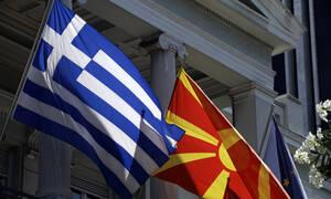 """Αθλιότητα από το Ουράνιο Τόξο: «Ελλάδα ζήτα συγγνώμη για τα εγκλήματα κατά του """"μακεδονικού"""" λαού»"""