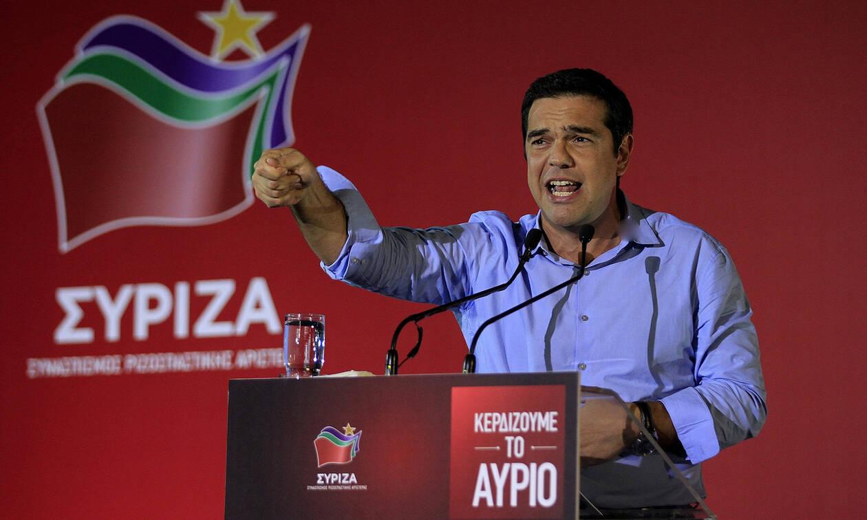 Ο Τσίπρας αλλάζει όνομα στον ΣΥΡΙΖΑ - Επιβεβαίωση Newsbomb.gr