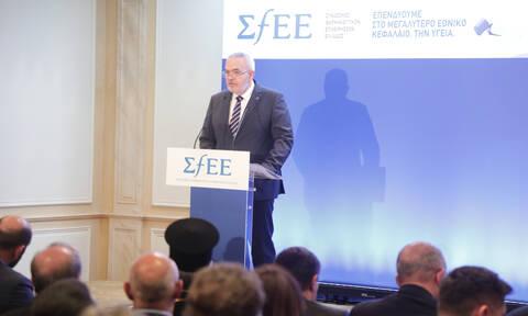 ΣΦΕΕ: Χρονιά εξορθολογισμού της φαρμακευτικής δαπάνης και ελέγχου της ζήτησης