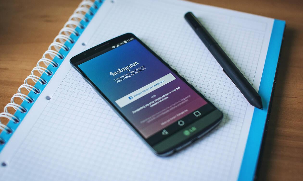 Αυτά είναι τα «κόλπα» για να αποκτήσετε περισσότερους followers στο Instagram