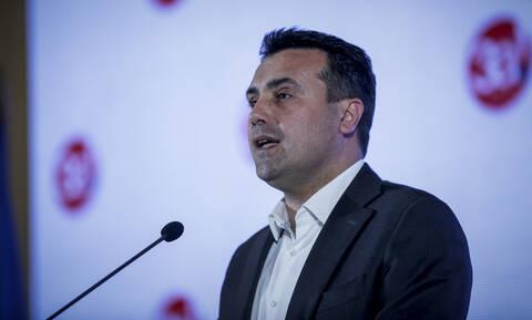 Μας κοροϊδεύει ο Ζάεφ: «Μακεδονία τώρα, Βόρεια Μακεδονία σύντομα»