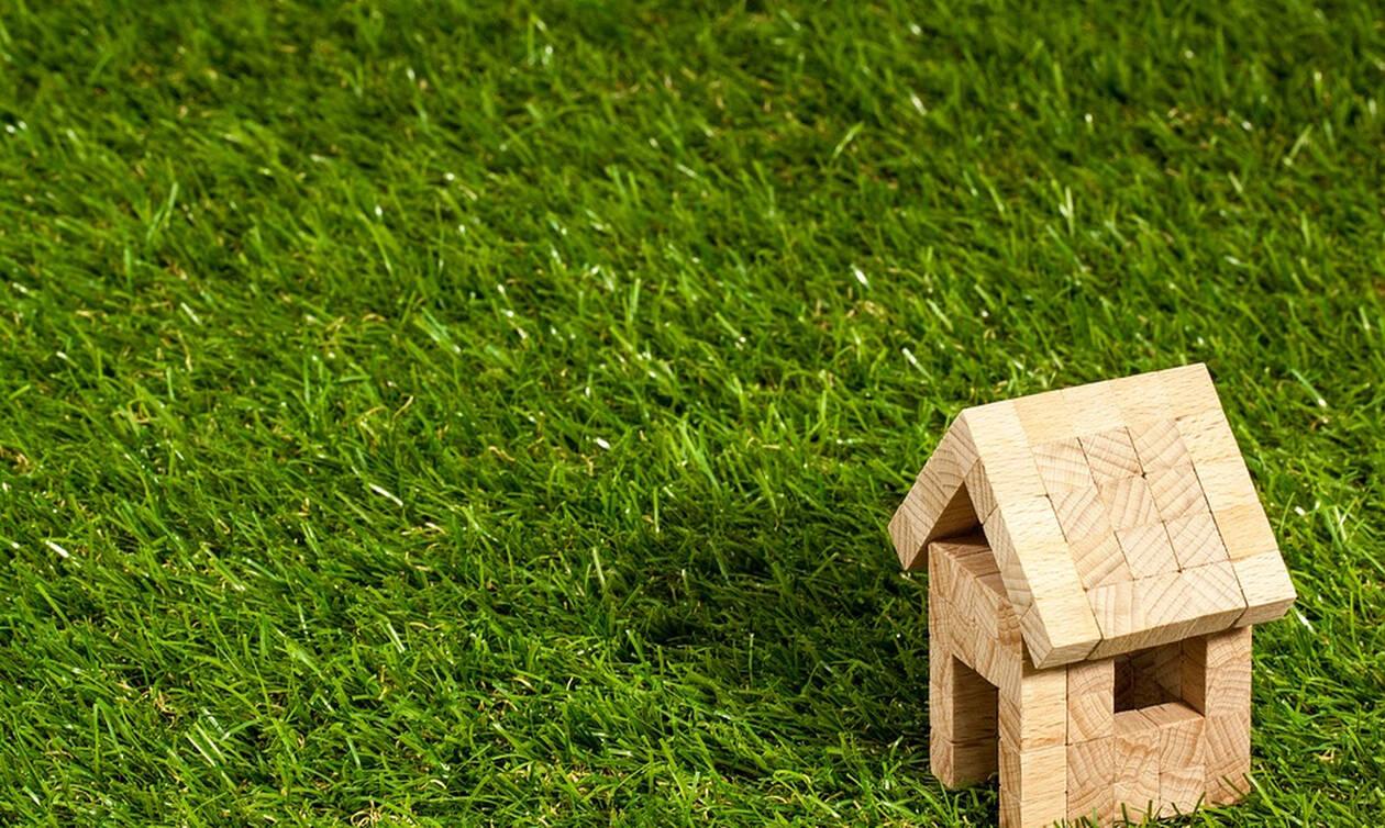 Κτηματολόγιο: Δήλωση περιουσίας στην περιφέρεια - Προσοχή στις προθεσμίες