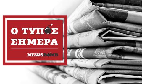 Εφημερίδες: Διαβάστε τα πρωτοσέλιδα των εφημερίδων (31/01/2019)