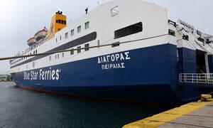Χίος: Πλοίο με 225 επιβάτες προσέκρουσε στο λιμάνι