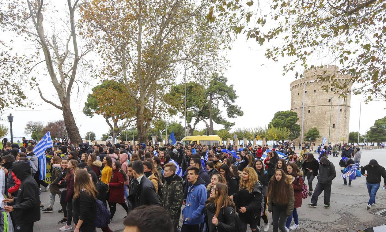 Συμφωνία των Πρεσπών: Πορεία μαθητών για τη Μακεδονία στη Θεσσαλονίκη (pics)