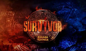Survivor 3: Αυτή είναι η πρώτη φωτογραφία από τον Άγιο Δομίνικο (photo)