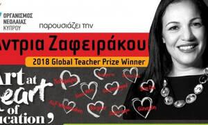 Кипрская преподавательница получила звание «Лучший учитель мира»