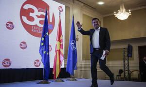 Συνεχίζει ακάθεκτος τις προκλήσεις ο Ζάεφ: Είμαι Μακεδόνας και αυτό κανείς δεν μπορεί να το αλλάξει