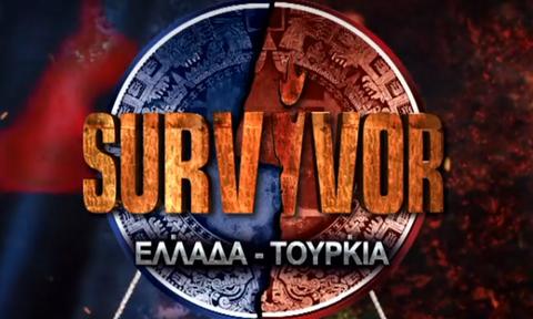 Survivor 2019: Θα κερδίσει το «στοίχημα» το «Ελλάδα - Τουρκία»;