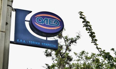 Κατώτατος μισθός 2019: Ποια είναι τα 24 επιδόματα του ΟΑΕΔ που επηρεάζονται