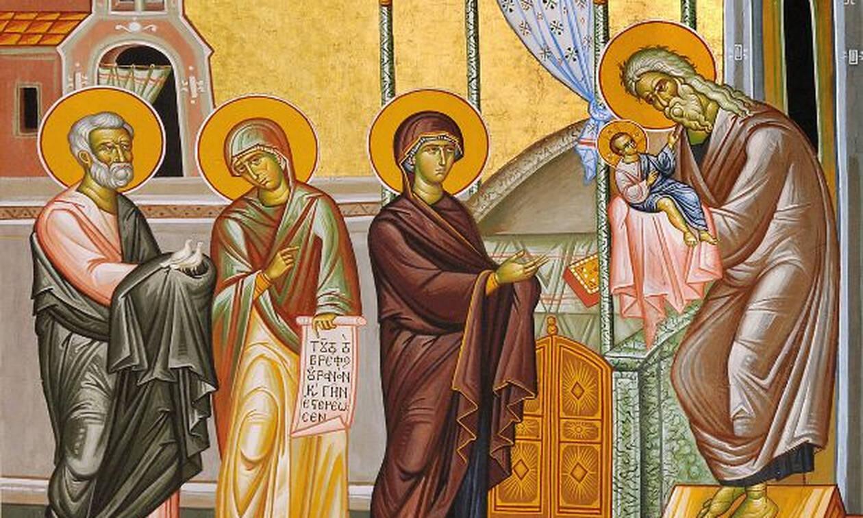 Εορτή της Υπαπαντής του Σωτήρος Χριστού