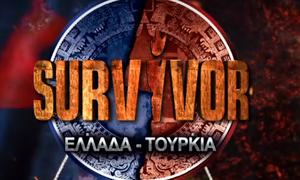 Survivor διαρροή: Αυτό είναι το αποψινό αγώνισμα – Ποιος θα πάρει το πρώτο μεγάλο έπαθλο (pics+vid)