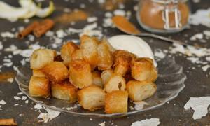 Η συνταγή της ημέρας: Κουρκουμπίνια