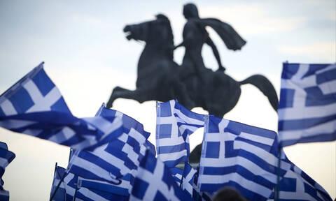 Νέα συγκέντρωση κατά της Συμφωνίας των Πρεσπών στη Θεσσαλονίκη