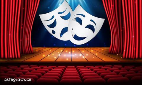 Μήπως είδες στον ύπνο σου θέατρο;