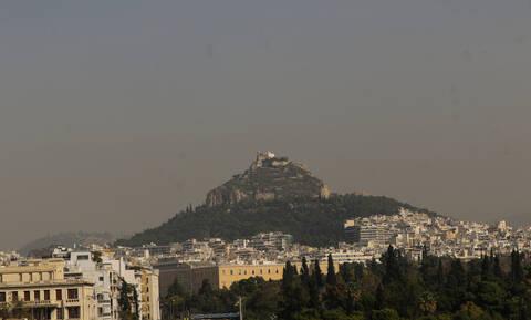 Καιρός - Προσοχή!  Αφρικανική σκόνη θα «πνίξει» σήμερα την Ελλάδα - Ποιες περιοχές θα πληγούν