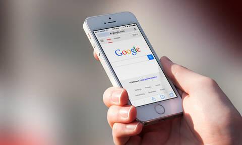 Δείτε τι νέο «φέρνει» η Google και θα αλλάξει για πάντα τον τρόπο που τη χρησιμοποιείτε (Pics)