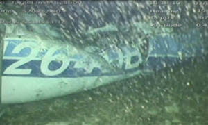 Εμιλιάνο Σάλα: Εντοπίστηκε σορός και συντρίμμια από το αεροσκάφος  (video)