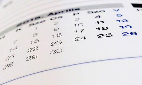 Πώς η ημερομηνία γέννησής σου δείχνει πόσα χρήματα θα πάρεις