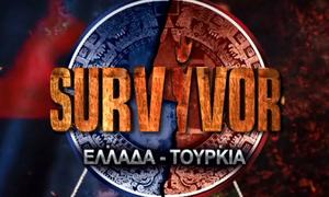 Survivor Spoiler: Αυτός είναι ο παίκτης που αποχωρεί