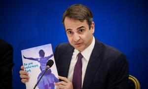 Μητσοτάκης: Σε εκλογική ετοιμότητα η ΝΔ - Βαριά θεσμική δυσοσμία με ευθύνη της κυβέρνησης
