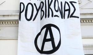 Κατάληψη Ρουβίκωνα στο Ελληνοτουρκικό Επιμελητήριο