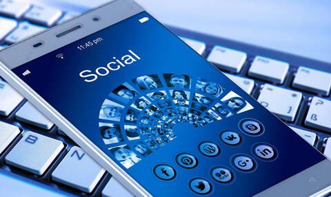 Η αλλαγή στο Facebook που θα σας σώσει: Πώς θα ακυρώσεις μήνυμα που έστειλες (pics)