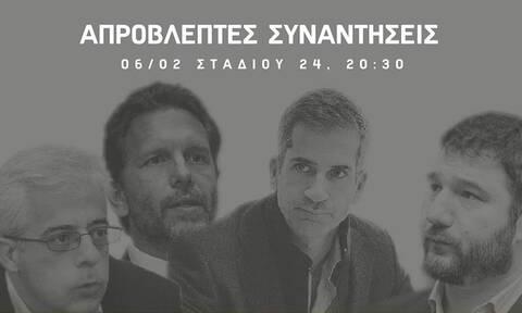 Live: Το πρώτο debate των τεσσάρων υποψηφίων για το Δήμο Αθηναίων