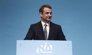 Μητσοτάκης: Οι εθνικές εκλογές θα γίνουν στις 26 Μαΐου