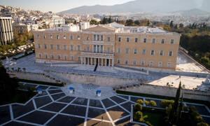 ΑΣΕΠ 1Ε/2019: Αυτή είναι η προκήρυξη για μόνιμες προσλήψεις στη Βουλή - Ξεκινούν οι αιτήσεις