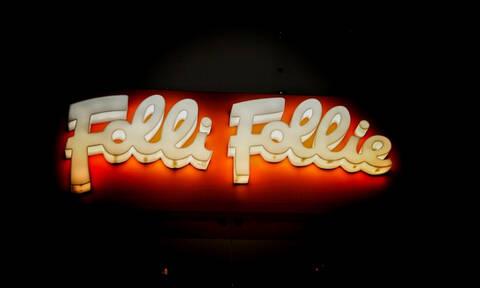 Βαριά «καμπάνα στη Folli - Follie: Πρόστιμο 10 εκατ. ευρώ για ενδοομιλικές τιμολογήσεις