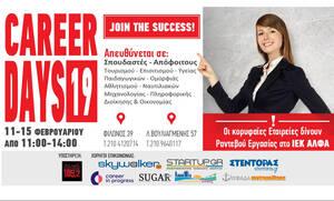 Eπαγγελματικό start-up για τους σπουδαστές και αποφοίτους του ΙΕΚ Αλφα Πειραιά & Γλυφάδας
