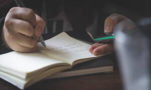 ΟΑΕΔ: Πόσες ημέρες άδειας δικαιούνται οι εργαζόμενοι φοιτητές