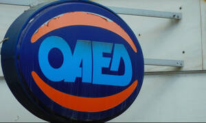 ΟΑΕΔ: Ερχεται πρόγραμμα επανένταξης για 5.000 ανέργους