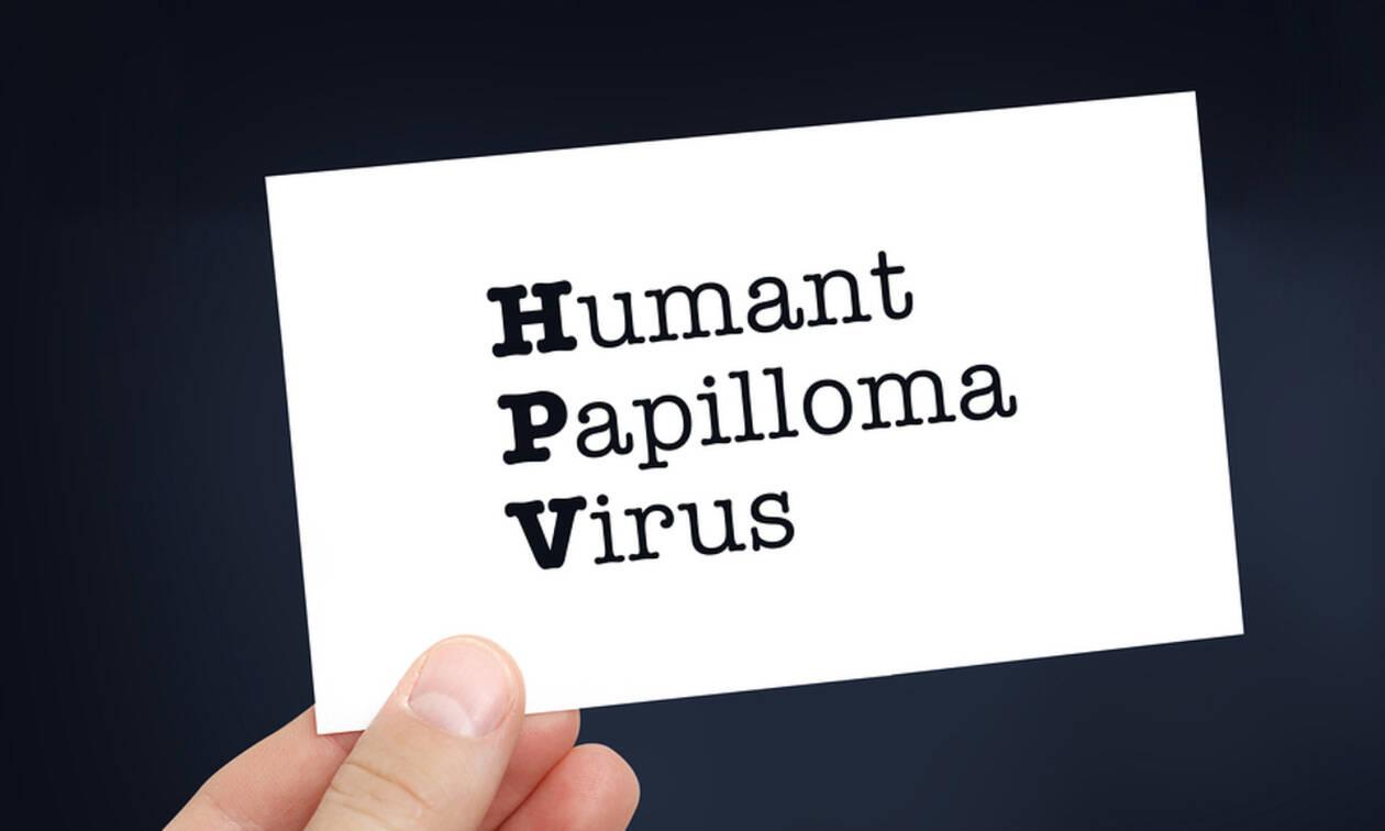 Ιός ανθρωπίνων θηλωμάτων (HPV): Πότε αυξάνει τον κίνδυνο εμφράγματος και εγκεφαλικού