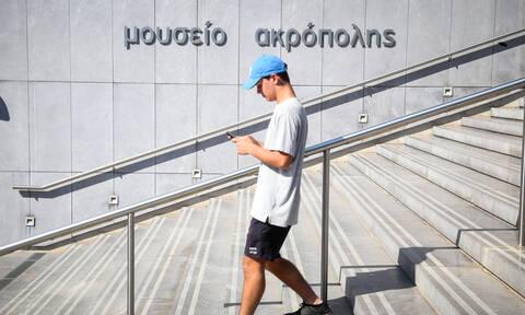 ΑΣΕΠ: 72 νέες προσλήψεις στο μουσείο της Ακρόπολης
