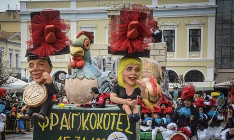 Αυτή είναι η Βασίλισσα του φετινού Πατρινού Καρναβαλιού (pics)