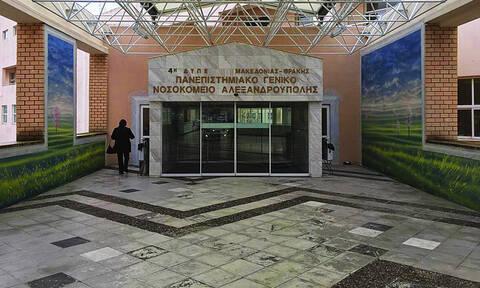Αλεξανδρούπολη: Οριστική απόλυση γιατρού για φακελάκι