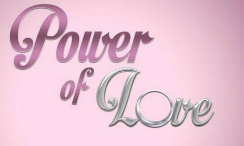 Power Of Love διαρροή: Αυτός είναι ο παίκτης που αποχωρεί