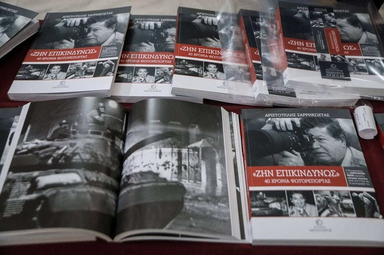 ellinas-fotografos-sarriswstas-14-13.jpg