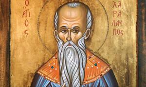 Πού φυλάσσεται η τιμία κάρα του Αγίου Χαραλάμπους